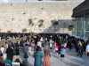 Ženy pri Múre nárekov, Jeruzalem