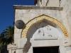 Jerusalem, Via Dolorosa, Zastavenie č. 3, Arménsky katolícky patriarchálny kostol