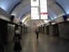 Stanica metra, Tbilisi