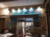 Rybacia reštaurácia, Vieste
