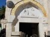 Jerusalem, Via Dolorosa, Arménsky katolícky patriarchálny kostol