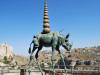 Kozmický nosorožec, Salvador Dalí, Matera