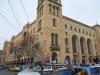 Akadémia vied, Tbilisi